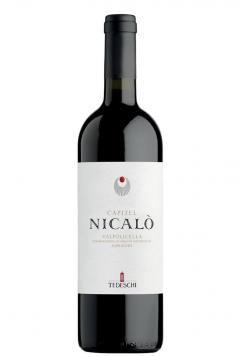Rượu vang Capitel Nicalò Valpolicella DOC Superiore